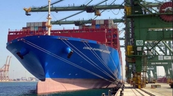 Cosco Shipping Aquarius set a record for TEUs in the Dammam port. — courtesy Saudi Global Ports
