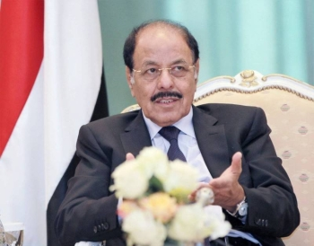 Yemen's Vice President Lt. Gen. Ali Mohsen Saleh