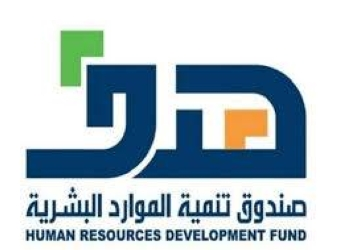 Medical coding course planned for Hadaf beneficiaries