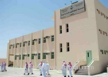 Several Saudi media outlets have quoted parents expressing concern over the teaching methods for the new school year. — File photo