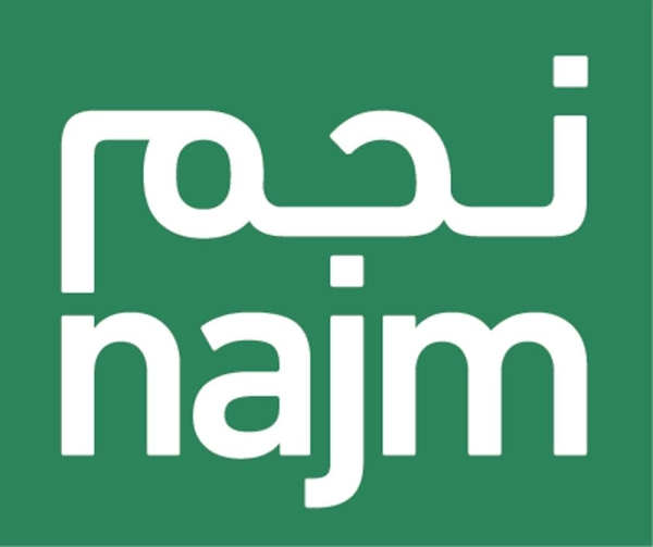Najm new logo copy
