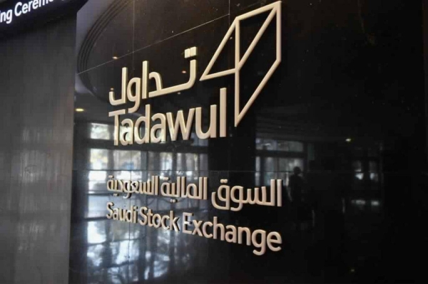 Tadawul launches new derivatives market, clearing house