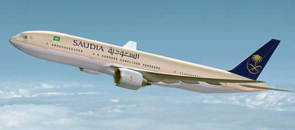 Saudi Arabian Airlines announced seven conditions for the transport of passengers returning to the Kingdom on board its flights once the Kingdom lifts travel restrictions.