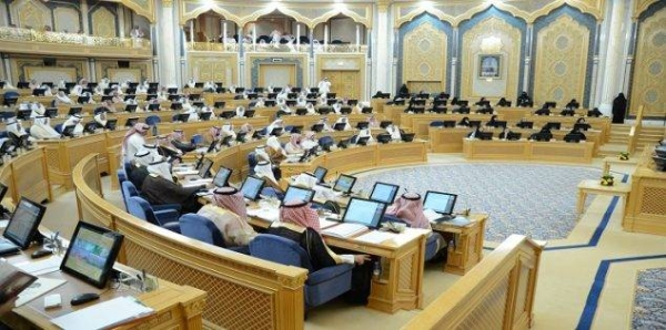 Bid to Saudize 75% of top positions in private sector