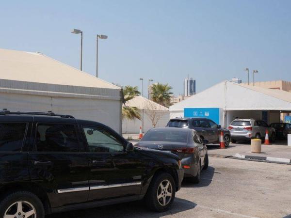 Bahrain Delays New School Year By Two Weeks Saudi Gazette