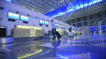Saudi Arabia to lift all travel restrictions on citizens from Jan. 1