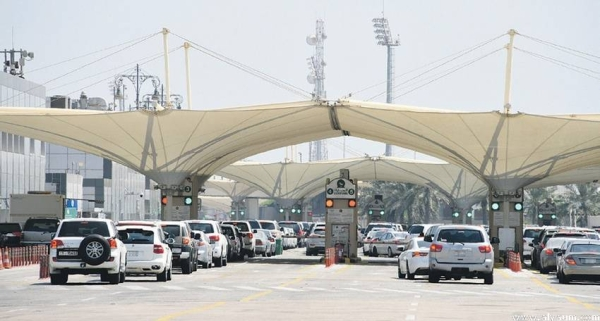 Electronic payment of fees for using the King Fahd Causeway — one of the busiest links in the Arab world — has begun. — File photo