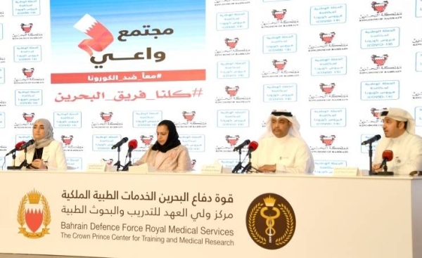 The decisions were taken during a virtual meeting of the government's executive council presided by Bahrain's Crown Prince Salman Bin Hamad Al Khalifa after reviewing a report submitted by the national medical task force to combat coronavirus. — Courtesy photo
