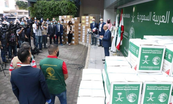 KSrelief launched the final phase of rehabilitating and equipping the dialysis center in Al Makassed hospital in Beirut on Thursday.