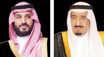 King Salman, Crown Prince congratulate Nepalese president on Constitution Day