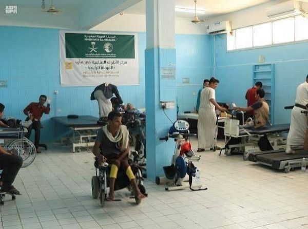 With support from King Salman Humanitarian Aid and Relief Center (KSrelief) the Prosthetic Center project in Yemen's Marib governorate continued in its 4th phase providing various medical services to the Yemeni people who lost their limbs. — SPA