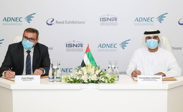 ADNEC acquires the International Exhibition for National Security and Resilience (ISNR Abu Dhabi).