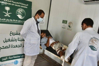 FIle photo of Al-Jada Health Center, which continues providing medical services to beneficiaries in Hajjah governorate,