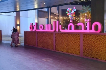 The museum, located at Riyadh Front in the capital, has been launched officially and its activities are set to continue for six months. — SPA
