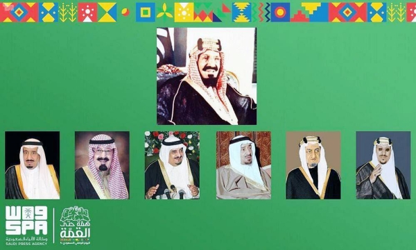 National Day is the day on which the late founder unified the Kingdom of Saudi Arabia, after 32 years of wars.