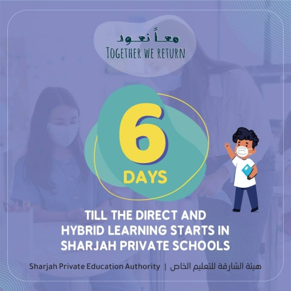 The Sharjah Private Education Authority (SPEA) and Sharjah Emergency Crisis and Disasters Management Team announced the gradual return of students to schools on Sunday, within the direct and hybrid education systems, following all precautionary and preventive measures to ensure the safety and health of its students. — WAM photo