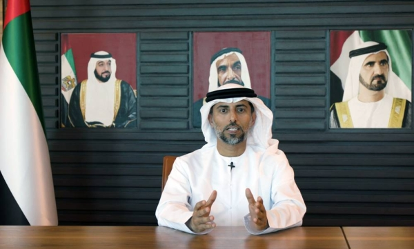 Suhail Al Mazrouei, minister of energy and infrastructure of the United Arab Emirates