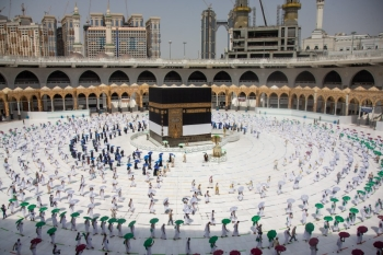 Saudi Arabia allows gradual resumption of Umrah from Oct. 4