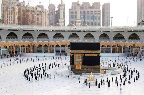 Umrah App to be available on smartphones from Sept. 27 - Saudi Gazette