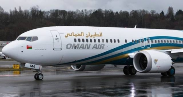 Oman said on Thursday announced the resumption of international flights from Oct. 1 while taking utmost precautionary measures in order to protect the country and aviation staff from the coronavirus. — Courtesy photo