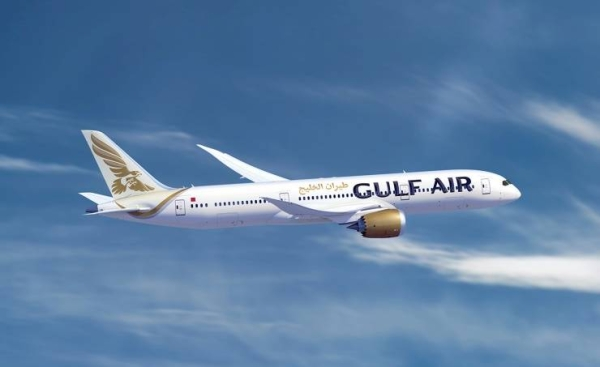 The airline said other destinations across Saudi Arabia will be scheduled soon. — BNA photo