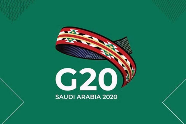 G20, IMF convene ministerial event on enhancing access to opportunities