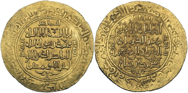 Rare Isamic 13th Century Gold Coin Muhammad of Ghor — (Gold 10-mithqals/dinars, Balad Ghazna 601h)