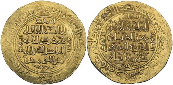 Rare Isamic 13th Century Gold Coin Muhammad of Ghor — (Gold 10-mithqals/dinars, Balad Ghazna 601h)