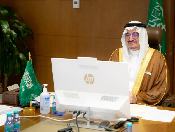 Saudi Arabia to continue with distance education: Minister