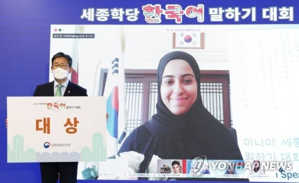 A 19-year-old Bahraini student has won a Korean-language speech contest after beating 1,918 competitors from 76 countries worldwide. — BNA photos