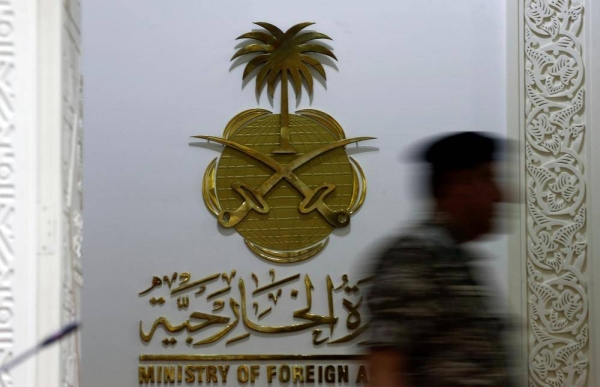 Saudi Arabia strongly condemns Paris terrorist attack