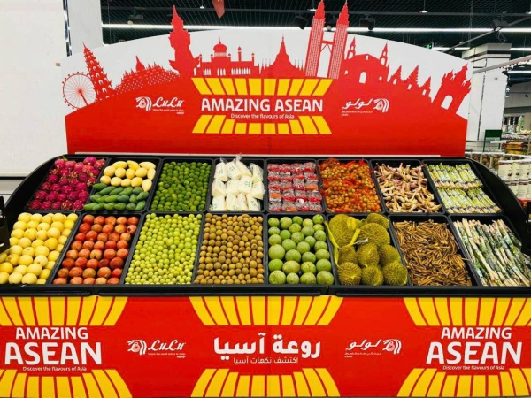 """LuLu unveiled its week-long food festival """"Amazing Asean: Discover the Flavors of Asia""""."""