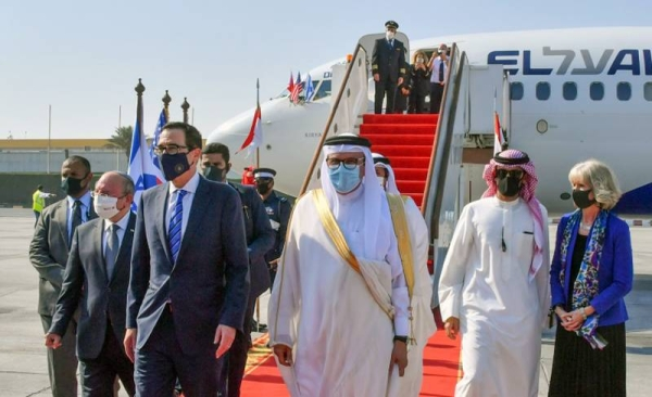 Bahraini Foreign Minister Dr. Abdullatif Bin Rashid Al Zayani, US delegation leader Treasury Secretary Steven Mnuchin and the Israeli delegation leader National Security Advisor Meir Ben-Shabbat in Manama.