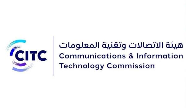 CITC new logo.
