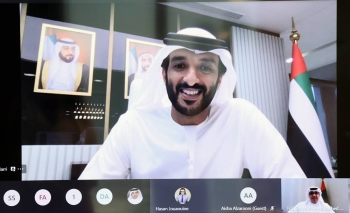 The virtual meeting of the Interim Committee responsible for the coordination and follow-up of the implementation of the 33 initiatives to support the economic sectors, as part of the post-COVID economic plan.