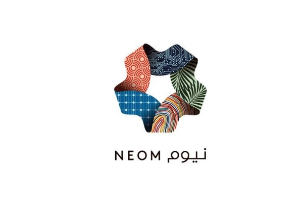 NEOM moves headquarters to northwest of the Kingdom