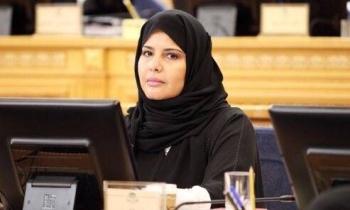Dr. Hanan Bint Abdul Rahim Al-Ahmadi.