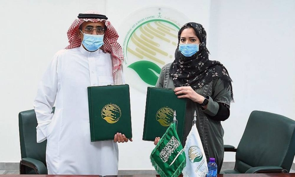 The memorandum was co-signed by KSrelief's Assistant Supervisor General for Operations and Programs Eng. Ahmed Bin Ali Al-Baiz, and IMC Representative at the KSrelief Haneen Al-Sawalha.