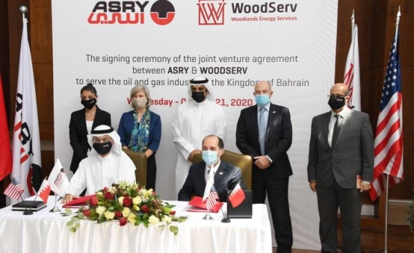 he Arab Shipbuilding and Repair Yard (ASRY) has signed a joint venture agreement with Woodlands Holdings to provide services related to the oil and gas industry in Bahrain. — BNA