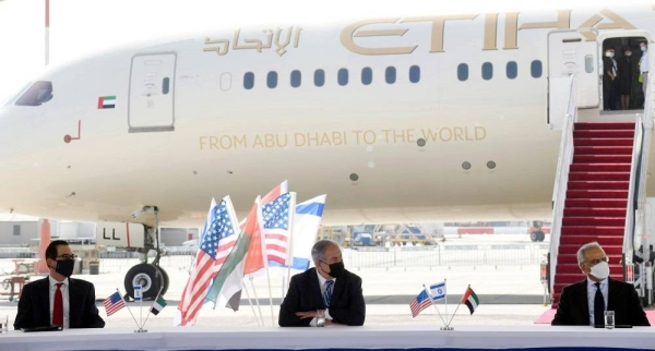 Citizens of the United Arab Emirates will be able to stay in Israel for up to 90 days on a single visit under a visa exemption agreement that the two countries reached this week. — WAM