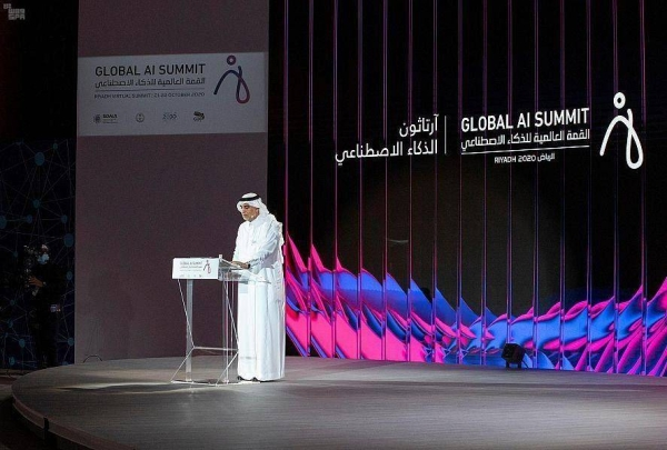 The winners of the competition were announced on the second day of the Global AI Summit in Riyadh, which is being held under the patronage of Crown Prince Muhammad Bin Salman, deputy premier and minister of defense, under the title