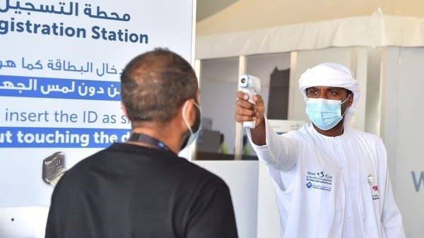 The United Arab Emirates on Friday reported 1,563 new coronavirus cases, marking the second-highest single-day infections since the outbreak of the pandemic in the country. — Courtesy photo