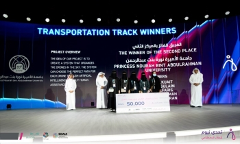 SDAIA announces 'NEOM Challenge' winners