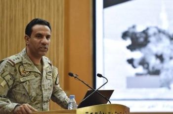 The Arab coalition's spokesman Col. Turki Al-Maliki.
