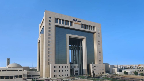 SABIC HQ Building