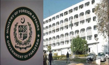 Pakistan condemns systematic Islamophobic campaign