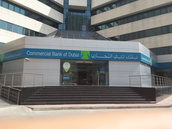 Commercial Bank of Dubai, CBD, has announced the issuance of a US$600 million Additional Tier 1 (AT1) perpetual non-call 6-year bond, at a coupon of 6 percent, the lowest coupon from a Dubai bank issuer to date on a Basel III-compliant AT1 bond. — WAM photo