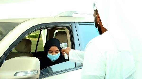 The United Arab Emirates on Monday recorded 1,111 new COVID-19 cases over the past 24 hours, bringing the total number of confirmed infections in the country to 126,234. — WAM photo