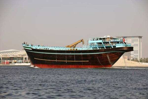 Named 'Obaid', the largest wooden Arabic dhow in the world was verified by Guinness World Records on Wednesday.