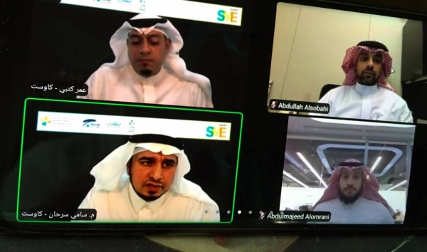 Officials of King Abdullah University of Science and Technology (KAUST) SME Innovation Services attending a virtual press conference on Wednesday. — SG photo